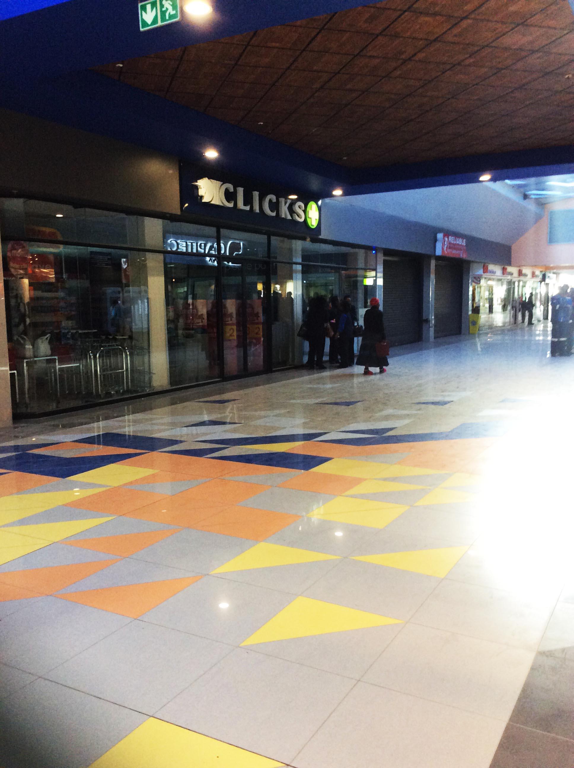 Mall@Emba 008